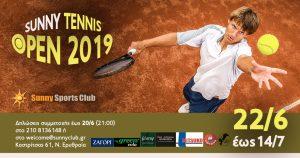 1o Open Πρωτάθλημα Τένις | Sunny sports club, Ekali, Athens. Tennis, swimming pool, Mandy Pilates, Gymnastics, Summer Camp